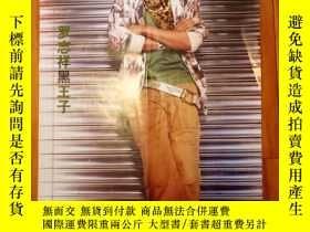 二手書博民逛書店當代歌壇海報A面罕見:林俊杰,B面:羅志祥( )Y140591