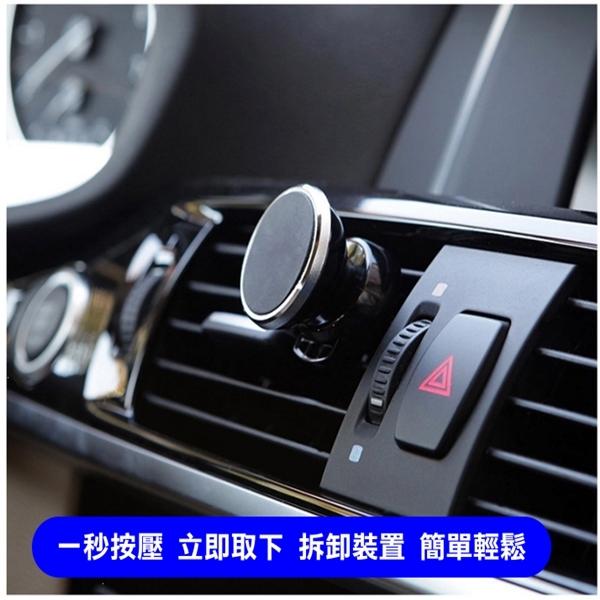 【磁吸手機支架】冷氣口 手機架 導航手機架 懶人支架 汽車專用 磁鐵 3179 [百貨通]