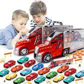 兒童大號貨櫃車玩具合金汽車模型套裝男孩小賽車手提收納盒2-6歲WY年貨慶典 限時鉅惠