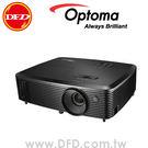 奧圖碼 OPTOMA S321 SVGA 多功能投影機 簡報 小型會議 公司貨 送HDMI線+16G隨身碟
