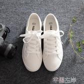 平底鞋環球小白鞋百搭夏季女鞋學生帆布潮鞋女韓版春季平底布鞋春季特賣