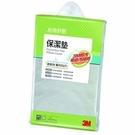 3M 專櫃新絲舒眠保潔墊枕頭套 (立體式)  包覆式枕套