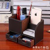 辦公收納盒  文具收納盒辦公室桌面裝筆筒多功能創意時尚韓國學生可愛名片座架  歐韓流行館