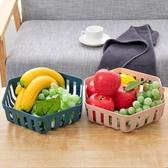 瀝水盆 現代創意水果盆果籃客廳茶幾家用北歐簡約風格瀝水果盤廚房洗菜籃 晟鵬國際貿易
