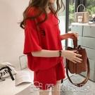 時尚套裝 休閒運動套裝女2021夏季韓版大碼寬鬆繡花短褲兩件套 16【快速出貨】