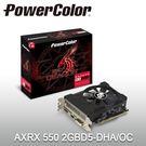 【免運費】PowerColor 撼訊 AXRX 550 2GBD5-DHA/OC 顯示卡 / 核心640SP RX550 2G