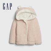 Gap嬰兒 保暖仿羊羔絨熊耳拉鍊針織衫 599940-淡粉色