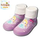 《布布童鞋》Feebees夢幻島GrapePrcs葡萄公主寶寶機能襪鞋(12.5~16.5公分) [ X7H046A ] 襪鞋款
