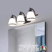美式鏡前燈衛生間浴室燈鏡柜專用歐式復古壁燈鏡燈北歐化妝梳妝燈  魔方數碼館
