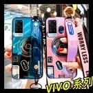 【萌萌噠】VIVO X60 X60 pro 網紅炫彩藍光腕帶支架款 相機殼 全包矽膠軟殼 手機殼 附斜背掛繩