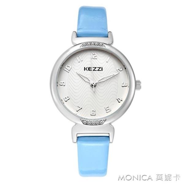 手錶 手錶女學生時尚潮流數字皮帶女錶簡約大氣防水高中 莫妮卡小屋