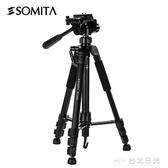 相機支架SOMITA旅行三腳架單反微單相機腳架攝影架便攜三角架手機直播支架  台北日光NMS