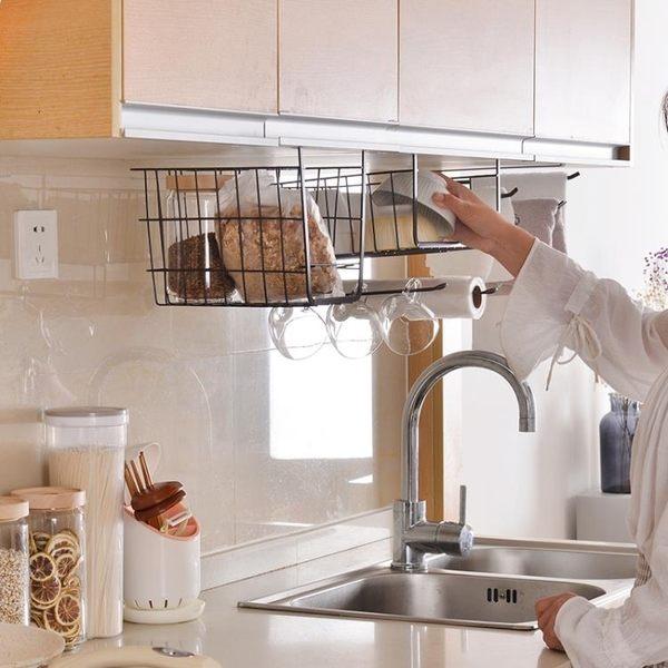 廚房櫥櫃隔板下掛籃置物整理架免釘鐵藝宿舍書桌衣櫃隔板收納掛架 歐韓時代