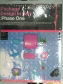 【書寶二手書T4/廣告_XED】Package design in Italy : phase one_CAMELLIN