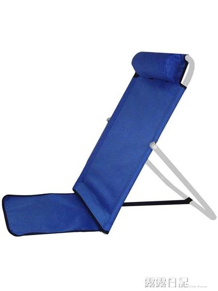 大學生寢室床上靠背椅摺疊椅床上椅躺椅無腿椅懶人椅靠背宿舍神器 露露日記
