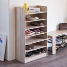 鞋架 收納 【收納屋】艾拉開放式七層鞋櫃-淺橡木色&DIY組合傢俱
