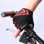 手套 騎行手套半指山地車自行車手套男女單車騎行裝備短指手套 艾莎嚴選