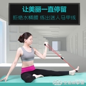 瑜伽拉力器擴胸器女士家用拉力繩瘦手臂練背彈力健胸健身拉伸器材 生活樂事館