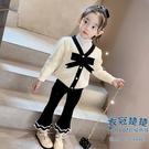 女童套裝 毛衣開衫秋套裝韓版針織衫2021新款小香風外套兒童加絨喇叭褲【八折搶購】