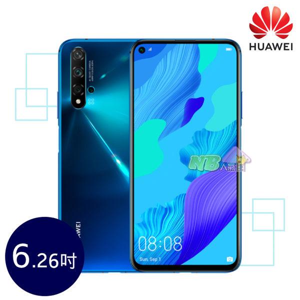 華為 HUAWEI Nova 5T 6.26吋 ◤0利率,送觸控筆◢ 玩色覺醒 5鏡頭 手機 (K980/8G/128G) 紫