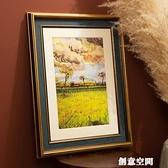 美式復古大畫框框架20寸16寸18寸4K8k素描油畫框裝裱定做相框掛墻 創意新品