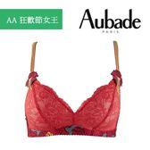 Aubade-狂歡節女王B-C薄襯無鋼圈內衣(桃紅)AA