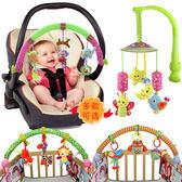 床夾掛鈴寶寶推車掛件音樂風鈴 兒童車玩具架 bb座椅玩具支架WY【快速出貨】