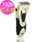 SAMPO 聲寶 水洗式雙刀頭刮鬍刀(EA-Z906WL)