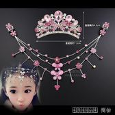 公主女童額頭鍊發飾