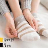 毛巾襪襪子女加厚保暖短襪低筒淺口純棉韓國可愛加絨新款棉襪 後街