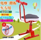 寶鉞電動車兒童前置座椅嬰兒寶寶小孩電瓶車踏板車安全座椅前座子
