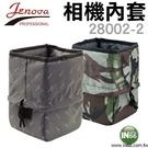 JENOVA吉尼佛 - 28002-2 ...