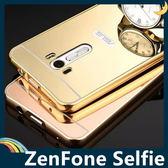 ASUS ZenFone Selfie 電鍍邊框+PC鏡面背板 類金屬質感 前後卡扣組合款 保護套 手機套 手機殼