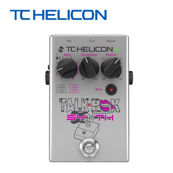 【敦煌樂器】TC HELICON TALKBOX SYNTH 人聲效果器