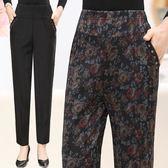 中老年女褲春季花色長褲高腰寬鬆緊腰奶奶裝60-70-80歲老太太褲子