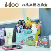 ikloo~可愛4格桌上收納盒 置物盒 收納盒 桌面收納 辦公收納 小物收納  【SV4054】快樂生活網