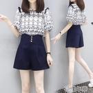 套裝單件/套裝新款夏季兩件套大碼女裝短袖上衣 時尚休閒短褲套裝 快速出貨