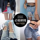 現貨◆PUFII-褲襪性感透視彈性網格褲襪網襪3色- 0309 春【AP12165】