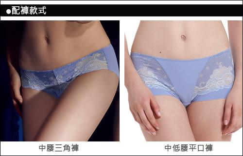 LADY 涼感纖體美型系列 機能調整型 中腰平口褲(微風藍)