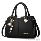手提包 手提包包潮側背斜背包時尚百搭中年女士大容量媽媽包女包 晶彩 99免運