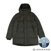 【GIORDANO】男裝 80%羽絨中長版連帽立領羽絨外套-59 碳綠