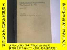 二手書博民逛書店:數學規劃最新水平(罕見英文 Mathematical Prog