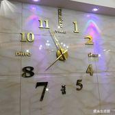 歐式墻貼超大簡約客廳時尚藝術靜音DIY個性時鐘創意鐘表    LY6987『愛尚生活館』TW