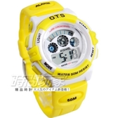 O.T.S奧迪斯 多功能防水運動錶 電子錶 學生錶 兒童手錶 女錶 夜光照明 日期 計時碼錶 T833L黃