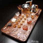 整套功夫茶具套裝家用陶瓷全自動四合一實木茶盤紫砂茶杯簡約igo 道禾生活館