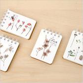 線圈本 自然 贈物 系列 筆記本 記事本 隨身 便攜 4款均發