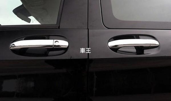 【車王汽車精品百貨】賓士 BENZ V-Class W447 VITO V250d V220d 外把手 外拉手 防刮