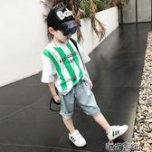 男童套裝韓版洋氣男寶寶半袖T恤夏季童裝兒童短袖兩件套 港仔會社