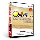 QBoss 資產+消秏品 會計組合包 3.0 R2 【區域網路版】