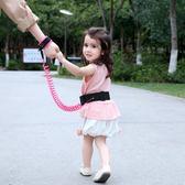密碼鎖防走失腰帶牽引繩 兒童防丟手環 1-10歲寶寶防丟繩遛娃神器『韓女王』